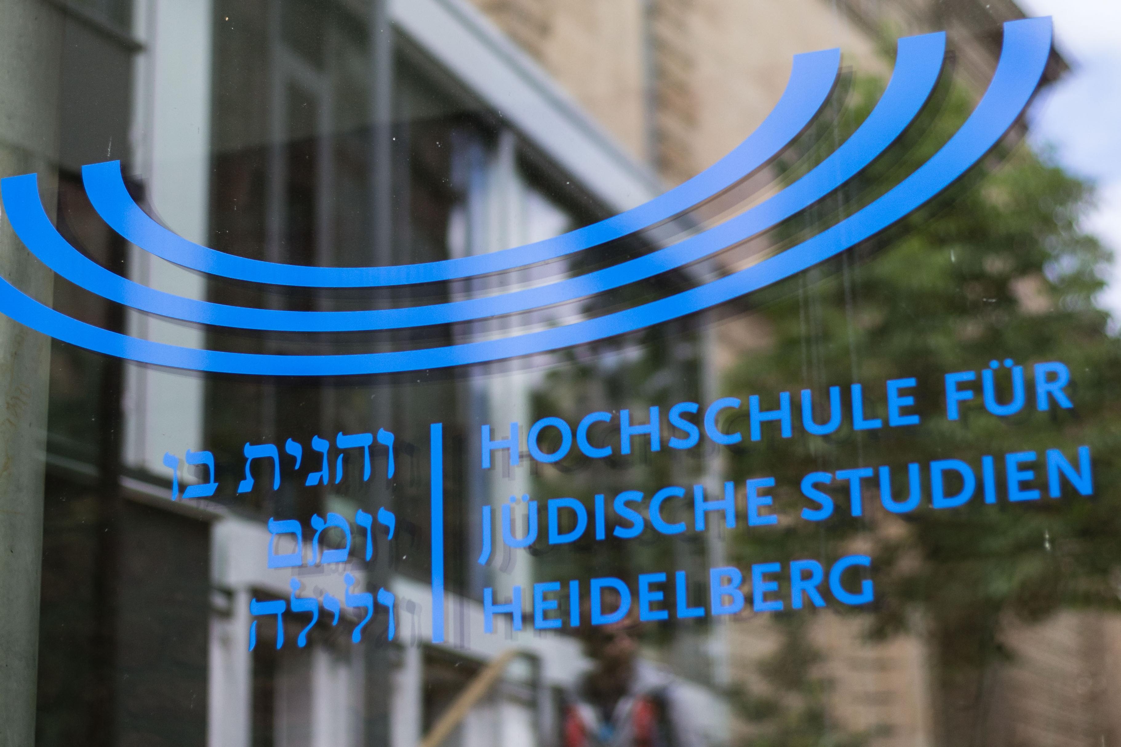 Zentralrat Der Juden 40 Jahre Hochschule Für Jüdische